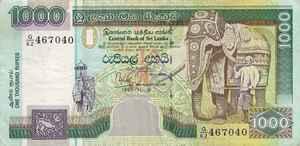 Valeur d'une roupie au Srilanka
